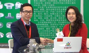 中国网上市场发布: 阳江市阳东区新通用工贸