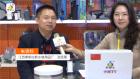 中网市场ChinaOMP.com_中网市场发布: 江西奉新应新水族用品厂专业生产气泡石?#20154;?#26063;设备