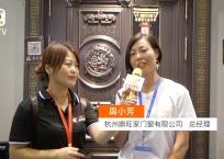 COTV全球直播: 杭州鼎旺家门窗有限公司