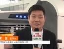 中网市场发布: 江苏辰光纸箱机械