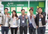 中网市场发布: 上海界乐建材