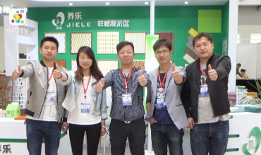 """COTV全球直播: 上海界乐建材生产销售: """"界乐""""系列木质吸音板、竹木纤维墙板、木丝吸音板、冰火板、纤维板、生态木、户外PE地板等产品"""