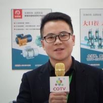 COTV全球直播: 台州东涛机电