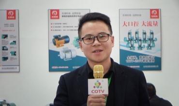 中网市场发布: 台州东涛机电