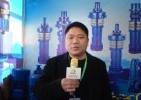 中网市场发布: 浙江晨杰机电