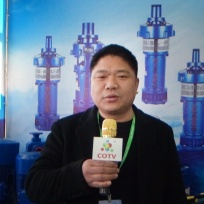 COTV全球直播: 浙江晨杰机电