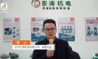 中網市場ChinaOMP.com_中網市場發布: 臺州東濤機電有限公司生產銷售: 生活水泵、電機系列產品