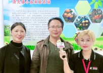 COTV全球直播: 永康市唐先镇小曲家庭农场