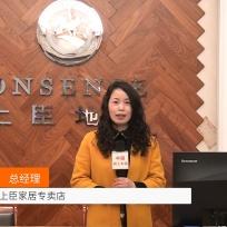 COTV全球直播: 嵊州信源上臣家居专卖店