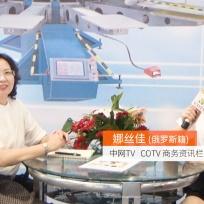 COTV全球直播:温州市益彰机械有限公司