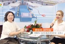 中网市场发布:温州市益彰机械有限公司