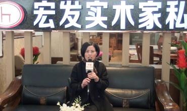 COTV全球直播: 诸暨宏发实木家私港龙店和兴达店、法芙娜品牌专卖店