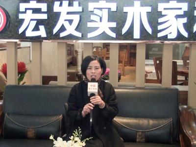 中国网上市场报道: 诸暨宏发实木家私港龙店和兴达店、法芙娜品牌专卖店