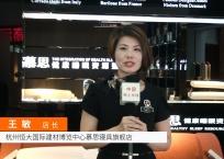 COTV全球直播: 杭州恒大慕思寝具旗舰店