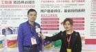 中網市場ChinaOMP.com_中網市場發布:上海嘉亞斯建材有限公司專業研發、生產、銷售墊層自流平水泥、水性界面劑、地板粘合劑等地坪產品