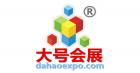 中网市场ChinaOMP.com_全球著名会展平台排名