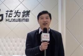 COTV全球直播: 花为媒绍兴红星美凯龙专卖店