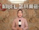 中国网上市场报道: 大叶建材嵊州信源诺贝尔瓷砖专卖店