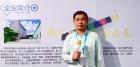 中网市场ChinaOMP.com_中网市场发布:深圳市佰斯达科技有限公司开发生产服务于数据中心机柜PDU、智能家具PDU、家电、UPS等行业,产品包括IEC C13插座模块系列等