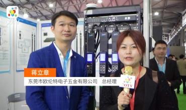 中网市场发布: 东莞市欧伦特电子五金有限公司