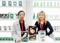 中网市场发布: 章华化妆品科技有限公司