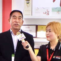 COTV全球直播: 南京捷利牡丹农业科技有限公司