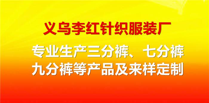 QQ图片20171213200251_副本.png