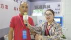 中網市場ChinaOMP.com_中網市場發布:佛山市銳道機械設備有限公司研發生產真空噴涂門墻板補縫機等產品