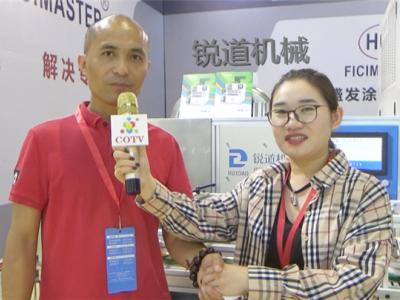 中国网上市场发布:佛山市锐道机械设备有限公司研发生产真空喷涂门墙板补缝机等产品