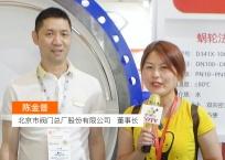 中网市场发布: 北京市阀门总厂股份有限公司