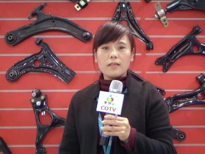 中国网上市场发布: 黄山欧玮特汽车配件有限公司