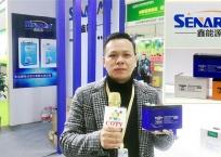 中网市场发布: 深圳市马力电源技术有限公司