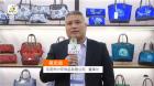 中網市場ChinaOMP.com_中網市場發布: 東陽市六環飾品有限公司
