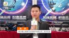 中网市场ChinaOMP.com_中网市场发布: 遵义海德汽车零部件有限责任公司
