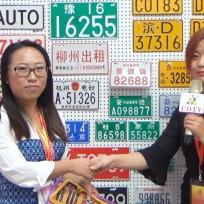 COTV全球直播: 浙江沃联实业有限公司