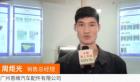 中網市場ChinaOMP.com_中網市場發布: 廣州恩維汽車配件