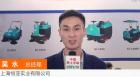 中網市場ChinaOMP.com_中網市場發布: 上海恒亞實業生產銷售各種清潔機械設備