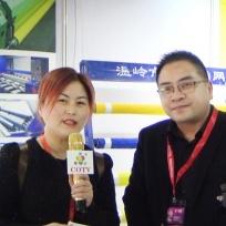 COTV全球直播: 温岭市东海筛网有限公司