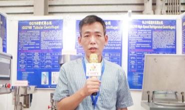 中网市场发布: 上海知正离心机有限公司