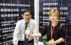 中网市场ChinaOMP.com_中国网上市场发布:新一代智芯新能源光伏产品于2018年11月2日在无锡国际展览会上发布并展出