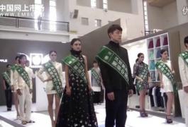宁波国际服装节:中网市场发布苹果服饰