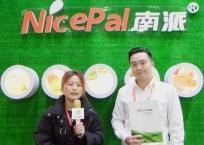 中国网上市场发布: 海南南派实业有限公司
