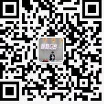 QQ图片20190319225306.jpg