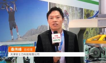中网市场发布: 天津安士力科技