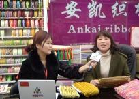 中网市场发布: 义乌安凯织带
