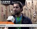 第19届义乌博览会中国五金家电网专题报道-莲尚箱包商行