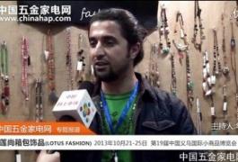 第19届义乌博览会五金家电网专题报道-莲尚箱包商行