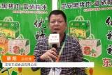 中网市场发布: 海南省定安新东城大酒店