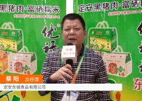 COTV全球直播: 海南省定安新东城大酒店