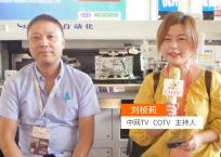 COTV全球直播: 诸暨市鼎牛自动化科技有限公司